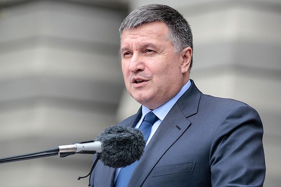 Аваков дал совет украинцам, желающим получить паспорт РФ: «пусть катятся»