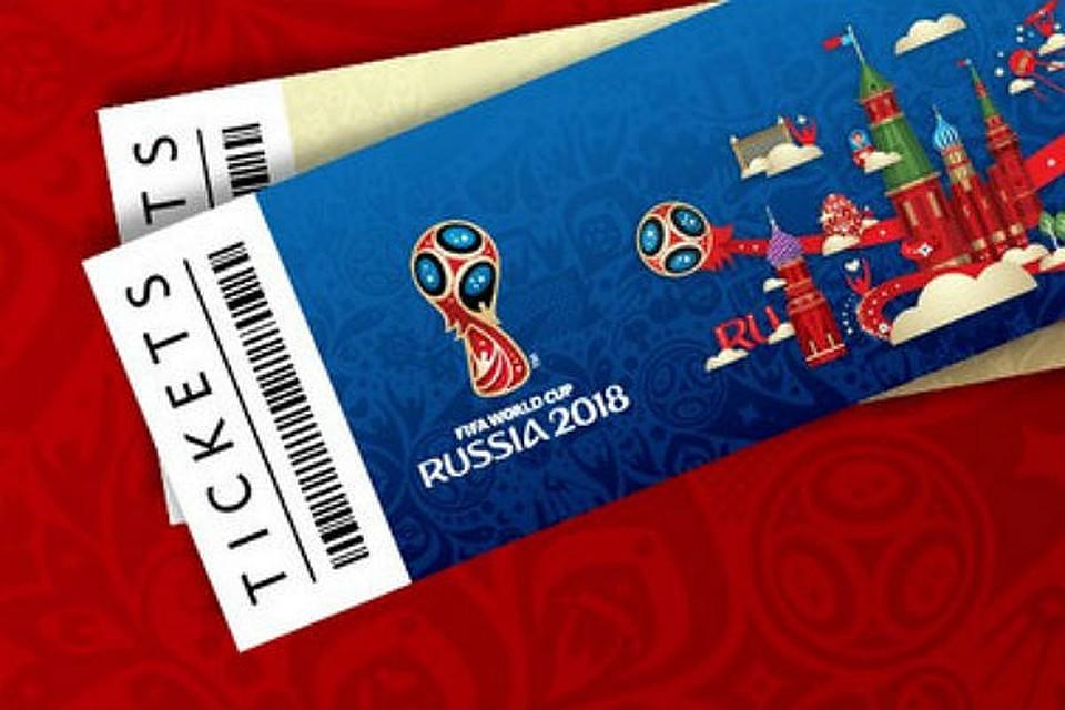 Когда начнется чемпионат мира по футболу 2018 в самаре