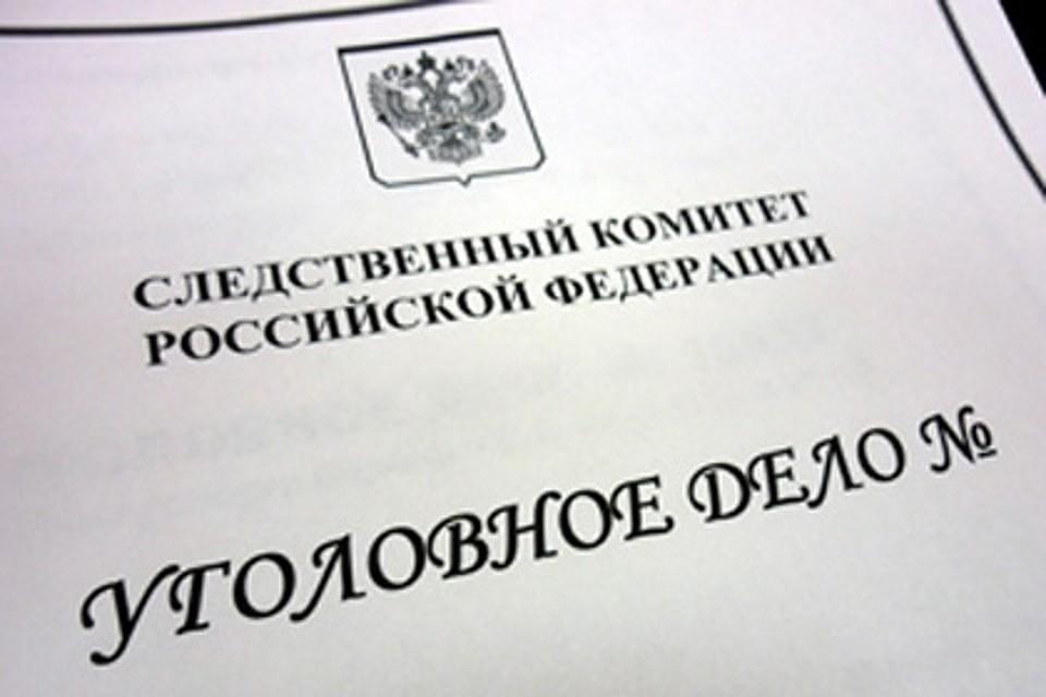 Глава пограничного поста порта Кавказ попал под следствие