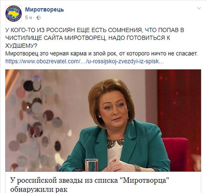 Мед. сотрудники диагностировали у исполнительницы Марии Ароновой смертельное заболевание