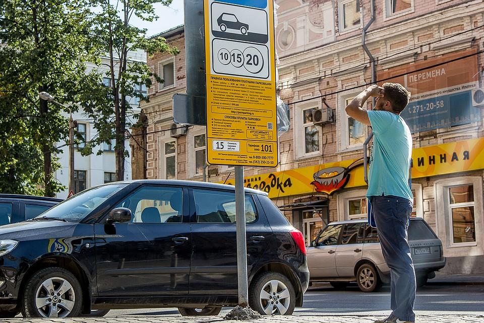 Режим работы платных парковок Перми уменьшат наодин час