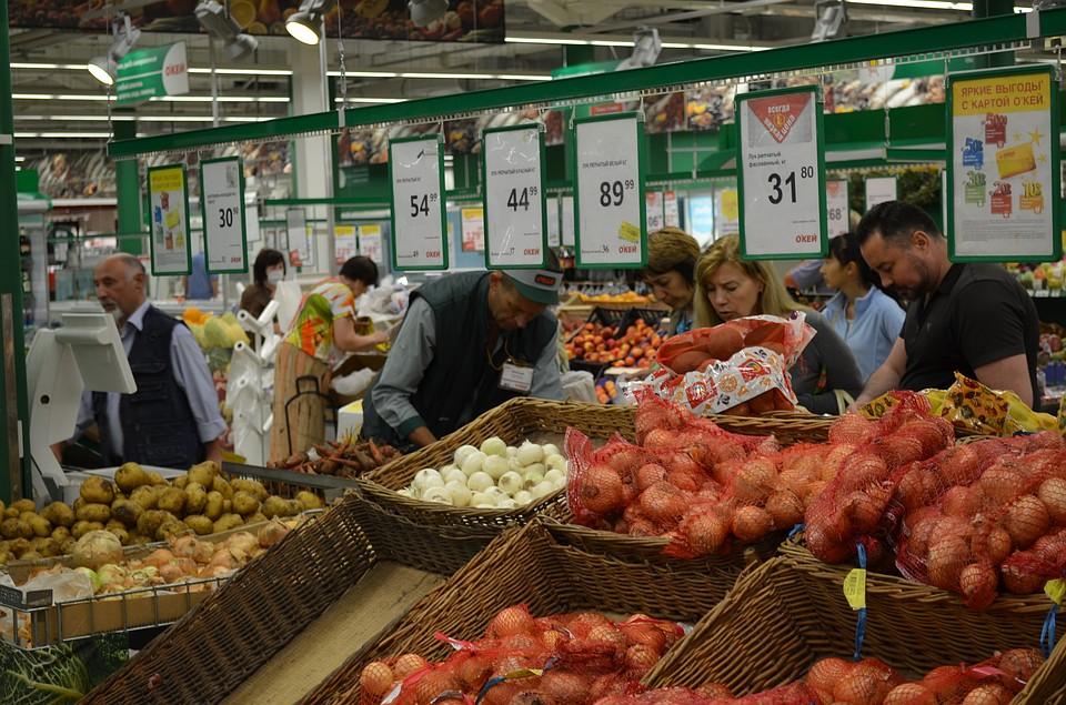 ВЛипецкой области самая дешевая «потребительская корзина» вгосударстве