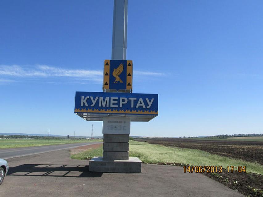 ВБашкирии откроется новое производство гипса