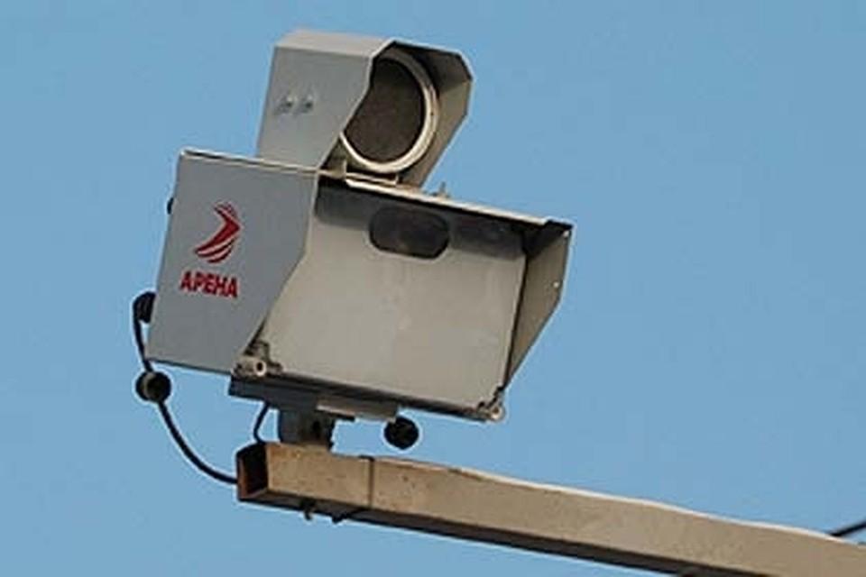 ГИБДД аннулирует штрафы, выписанные волгоградцам из-за неисправной камеры