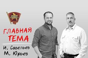 https://www.kp.ru/