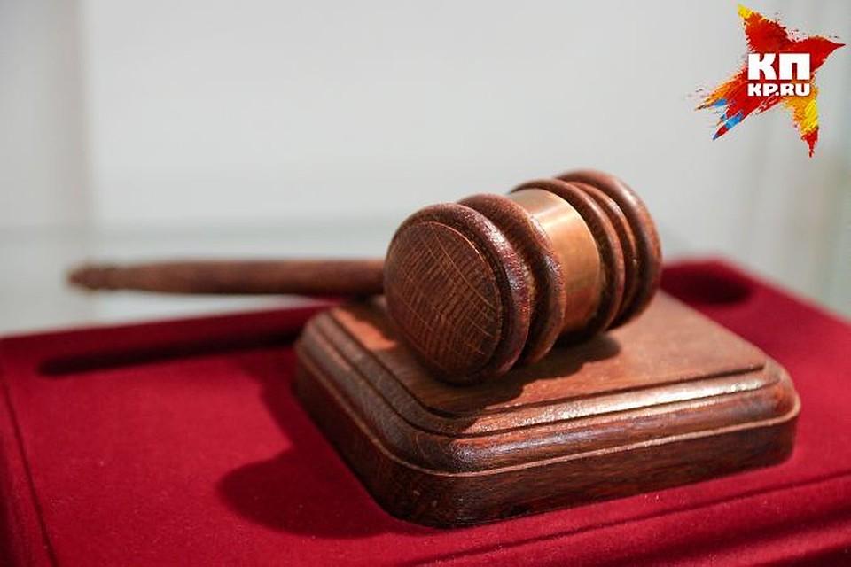ВЕкатеринбурге будут судить мужчину, который 12 раз ударил ножом автомобилиста