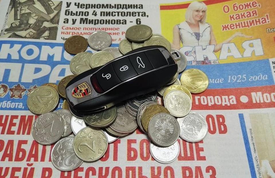 Определен ТОП-3 лучших российских хэтчбеков class=