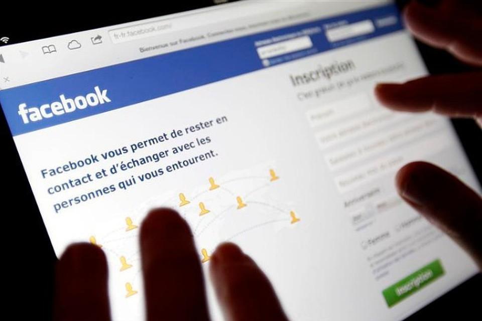 Масштабный сбой произошел в социальная сеть Facebook
