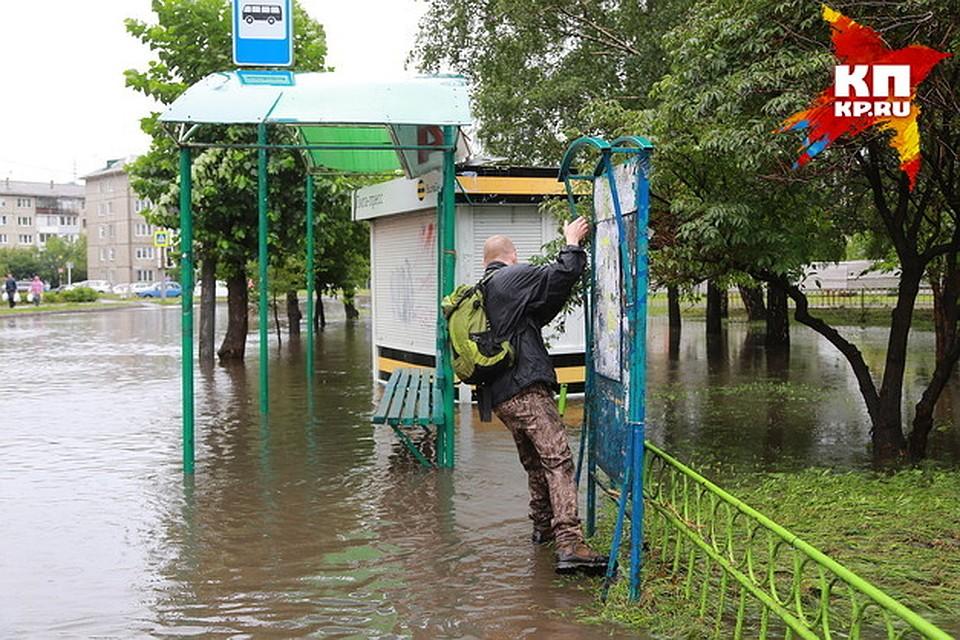 ВКрасноярске пересчитают причинённый ливнем вред жителям ибюджету
