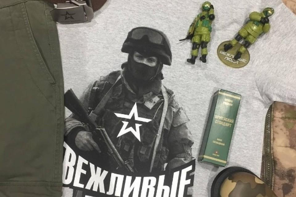 «Военторг» будет торговать товары сбрендом «Армия России» зарубежом