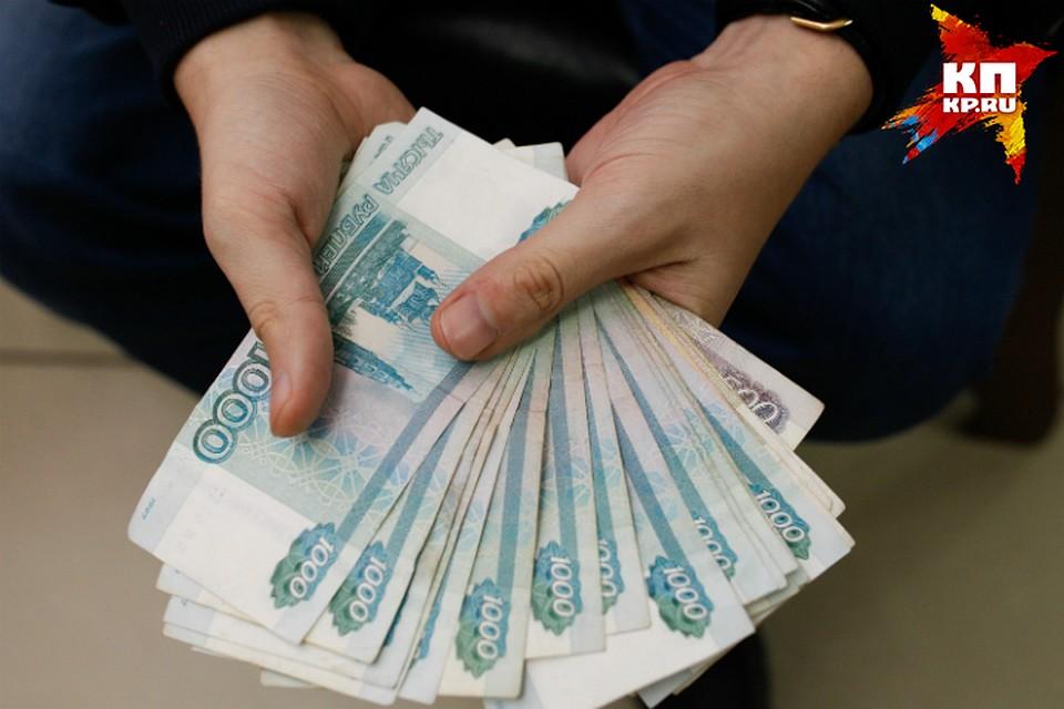 ВОмске осудили мужчину, который нелегально получил убанка 2 млн руб.