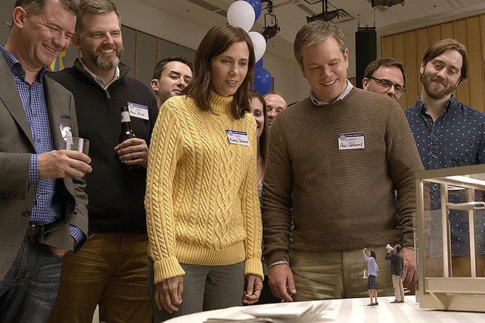 Фильмом открытия выбрана комедия Уменьшение от культового американского режиссера Александра Пейна