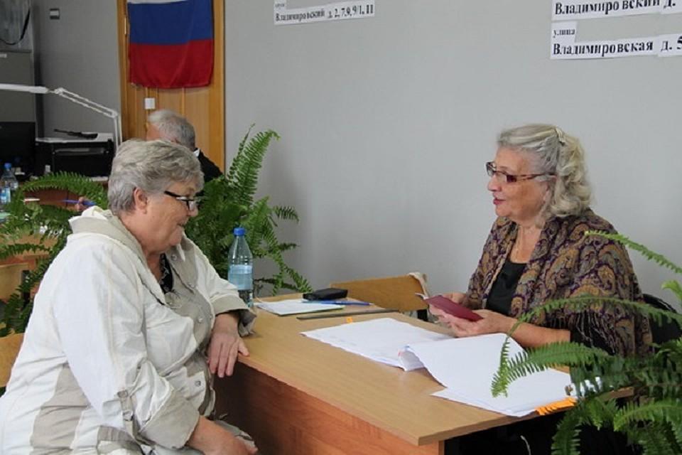 ВНовосибирске состоялись довыборы вЗаксобрание иГорсовет