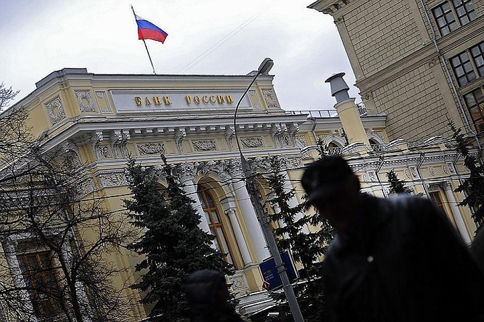 Банк Российской Федерации: Чистый отток капитала изРФ вырос в1,7 раза