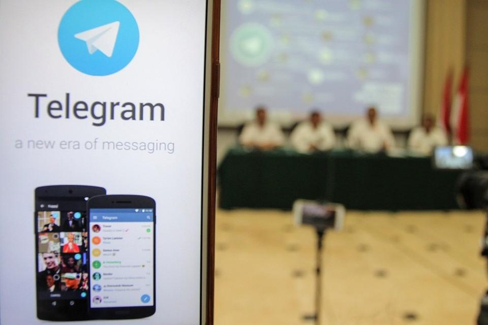Юзеры  Telegram проинформировали  осбоях впрограмме