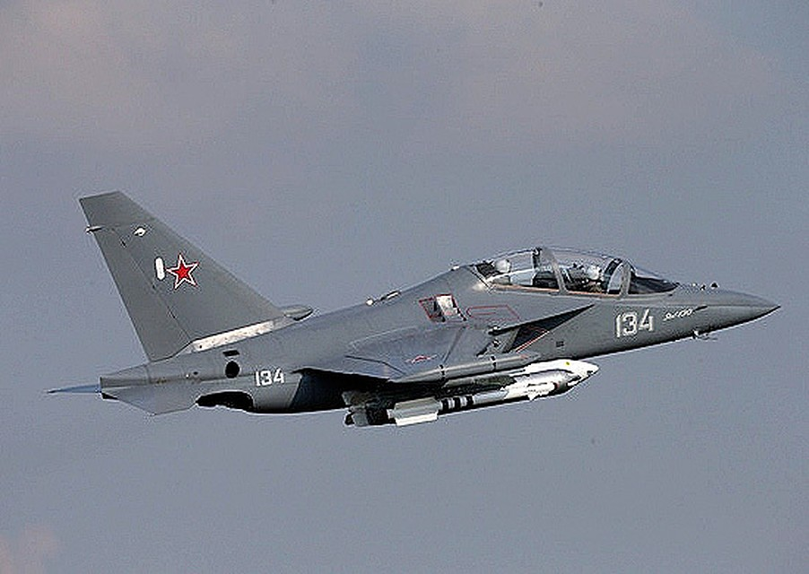 Як-130 разбился впроцессе тренировочного полета вБорисоглебске