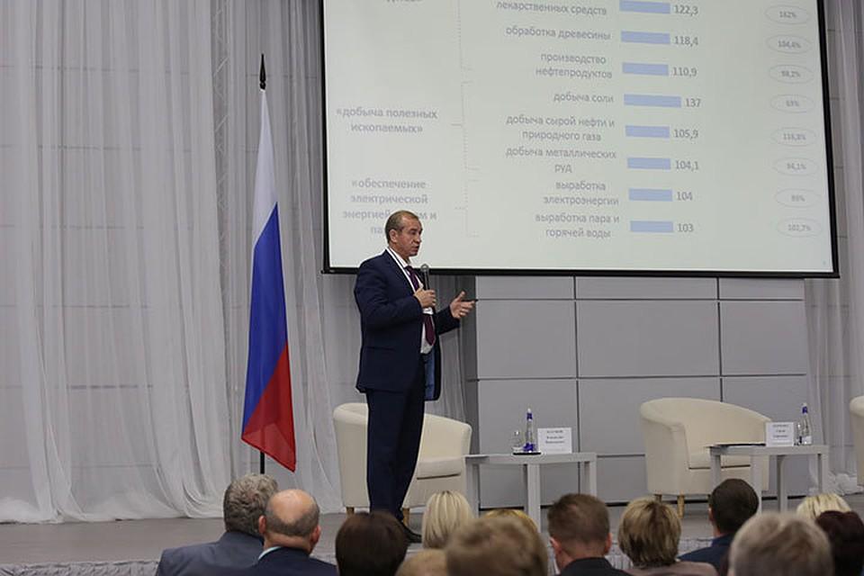 Руководителя муниципалитетов Иркутской области собрались нафорум вИркутске