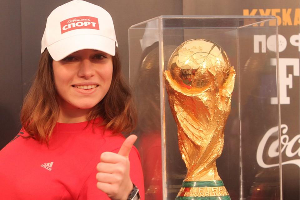 ВПермь впервый раз привезут Кубок мира пофутболу FIFA