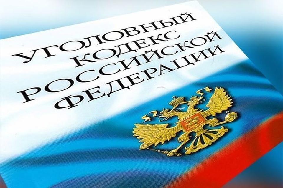 ВПерми юрист добивался отподзащитного 400 тыс. руб. навзятку правоохранителям