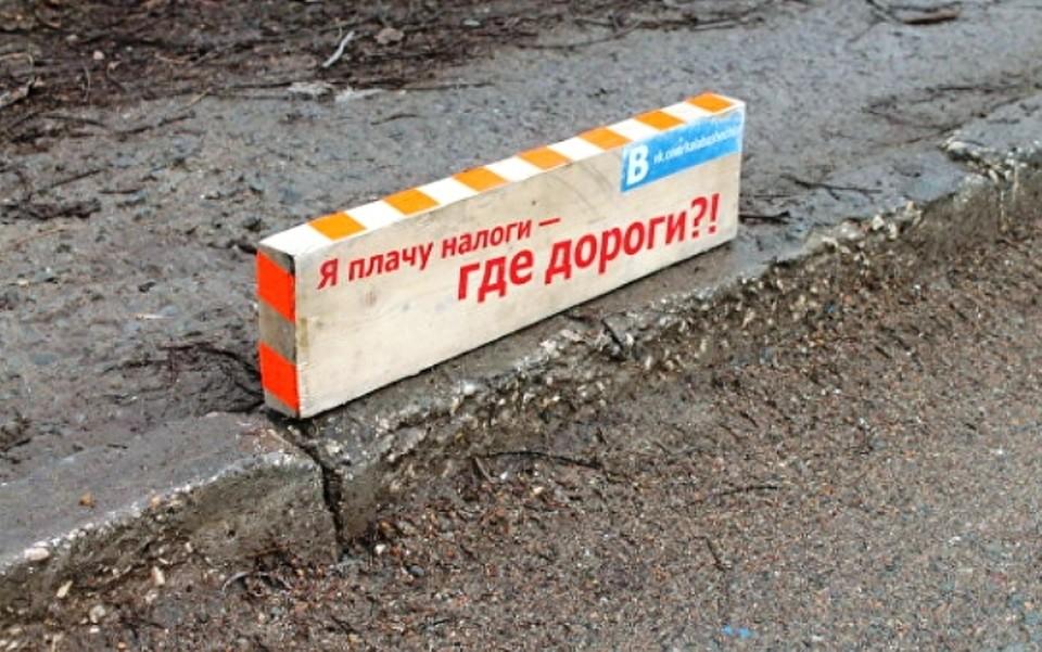 Тульская дорога стала лидером народного рейтинга проекта «Дорожная инспекция ОНФ/Карта убитых дорог»