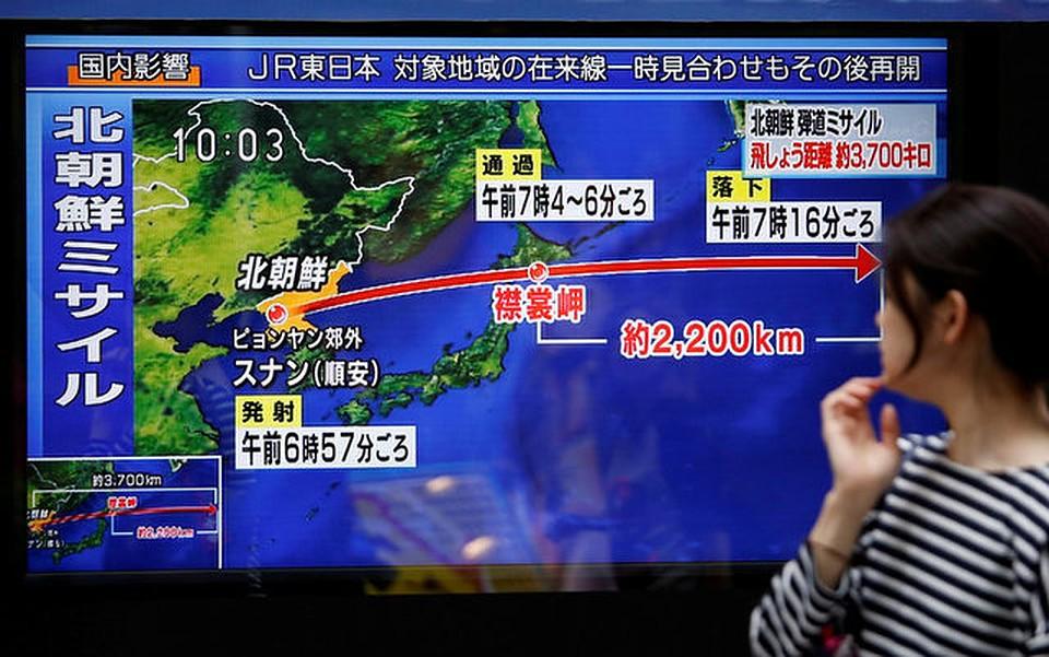 Пхеньян подозревали вподготовке киспытанию МБР стермоядерной боеголовкой