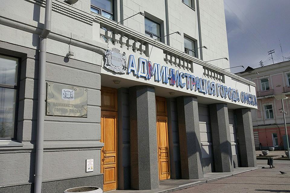 ВОмске снова попробуют выбрать главы города