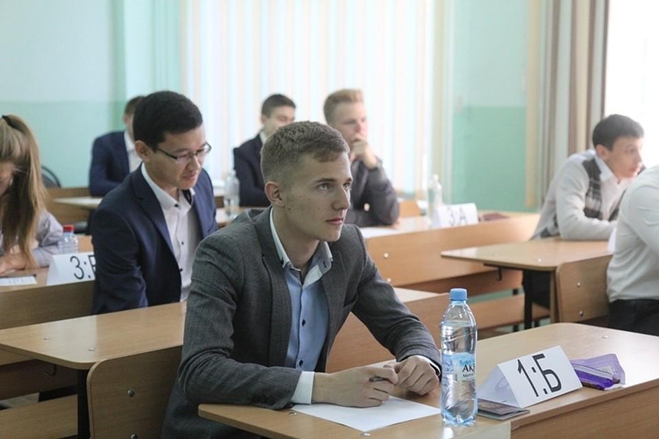 Всписок наилучших школ РФ попали 4 учебных заведения Курской области