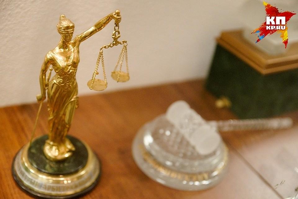ВЕкатеринбурге будут судить бухгалтера, похитившую миллионы у«Монетки»
