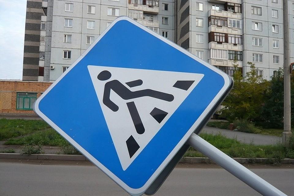 ВКазани пенсионер наиномарке сбил первоклассницу