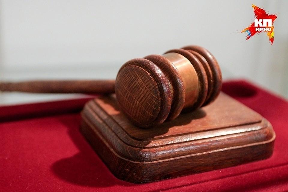 Суд отпустил наволю фигурантку дела Росбанка Тамару Поляницыну