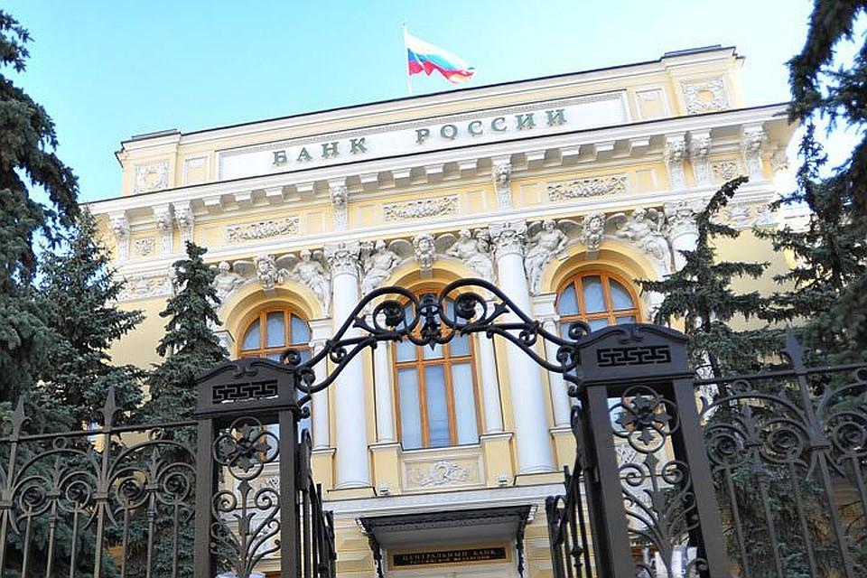 Число русских банков может сократиться вдвое