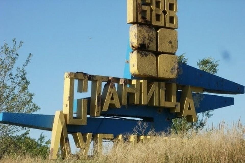 Украинские силовики проигнорировали 73-ю сигнальную ракетуНМ ЛНР уСтаницы Луганской