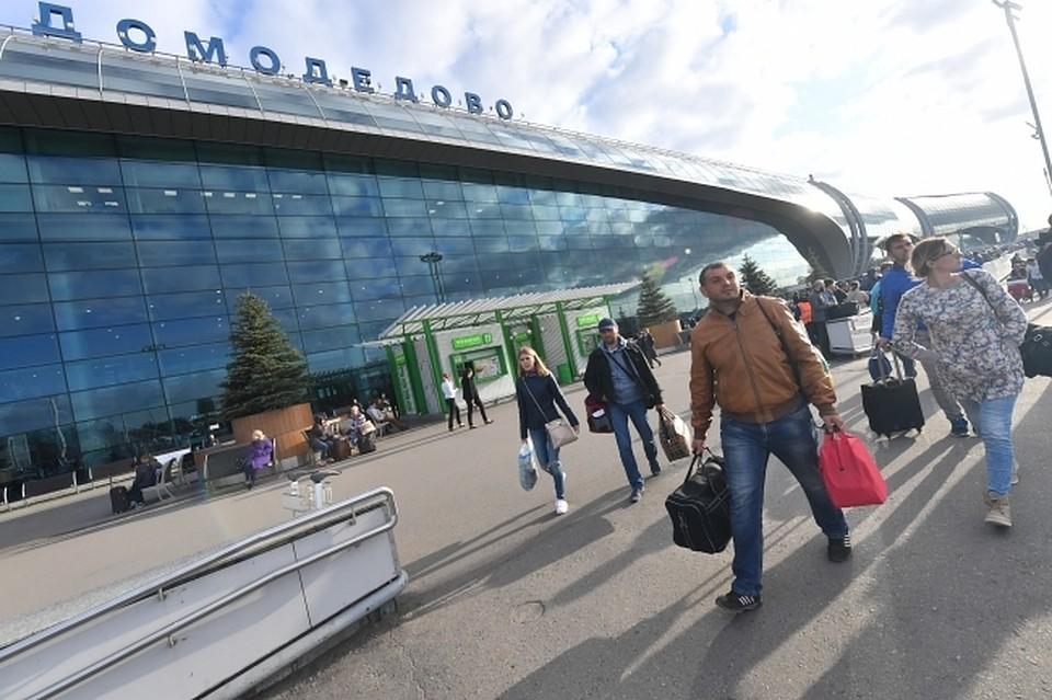 МИД предупредил туристов озабастовках вБельгии, Франции иИталии