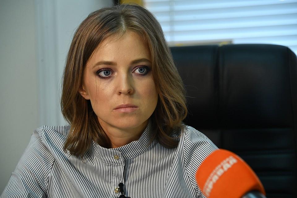 Путину передали 100 000 подписей против «Матильды» Учителя
