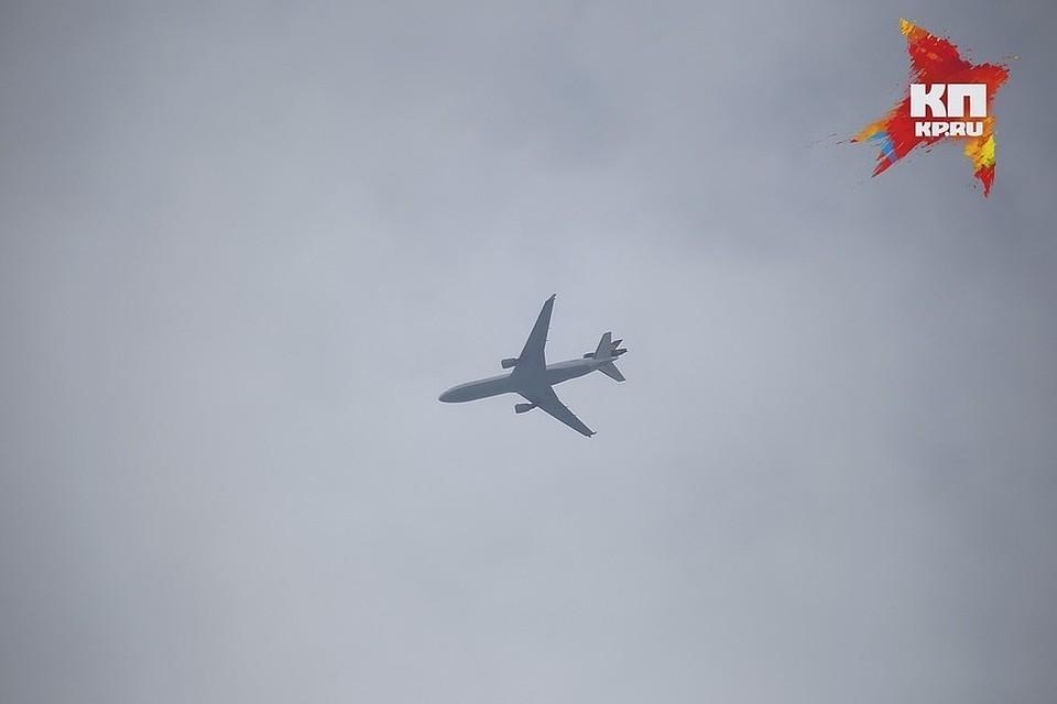 Авиакомпанию «НордСтар» оштрафовали за13-часовую задержку рейса