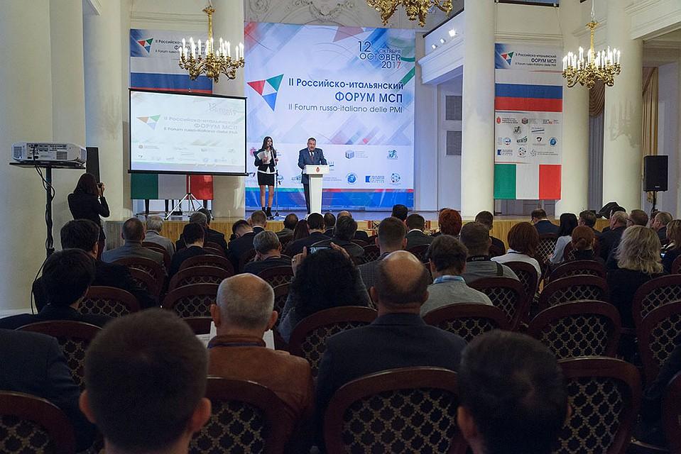 ВТуле прошел российско-итальянский форум МСП