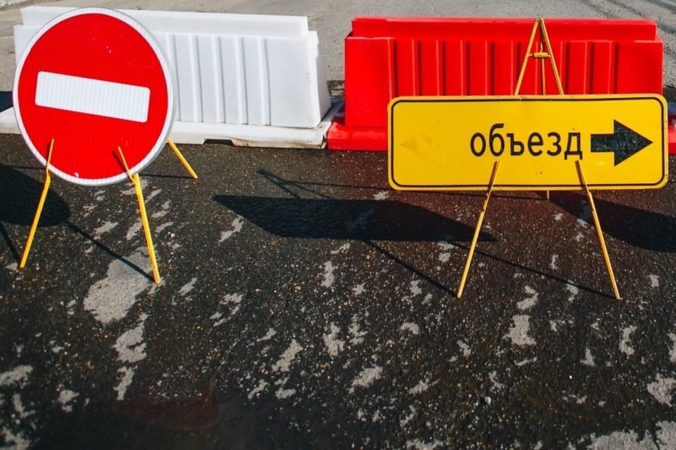 Заезд  наСеверный мост вКраснодаре будет перекрыт состороны Новороссийской