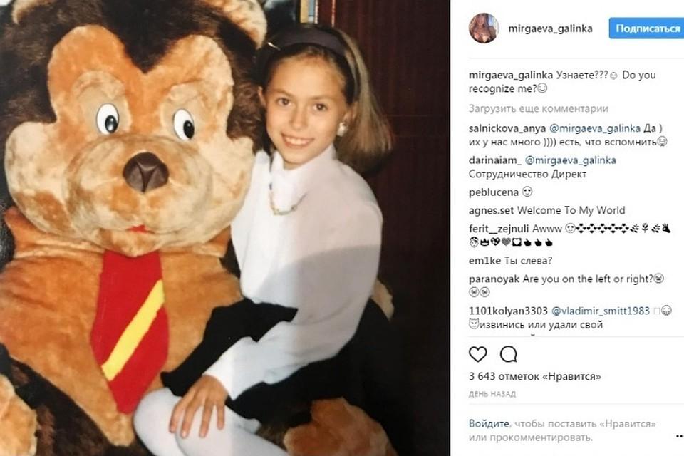 Соцсети ввосторге отдетской фотографии пермской «Анджелины Джоли»