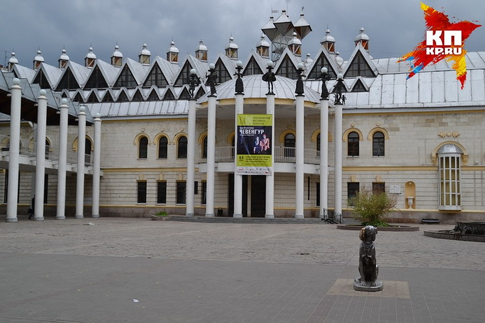 Медведев выделил воронежским театрам неменее 3 млн руб.