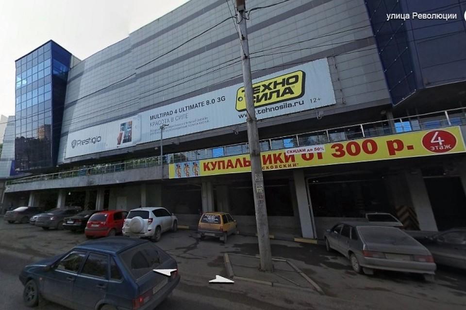 Торговый центр вПерми эвакуирован из-за подозрительного предмета
