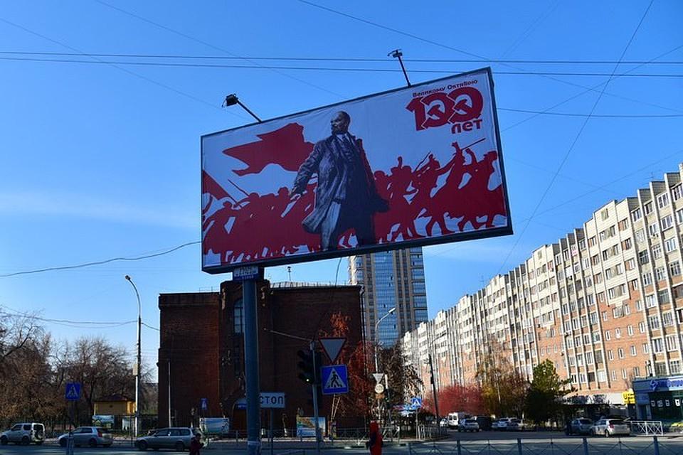 Баннеры сЛениным— это указ В. Путина, ноне проект мэрии Новосибирска
