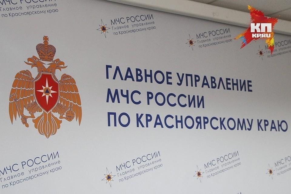 Мощнейший взрыв прогремел вцентре Красноярска