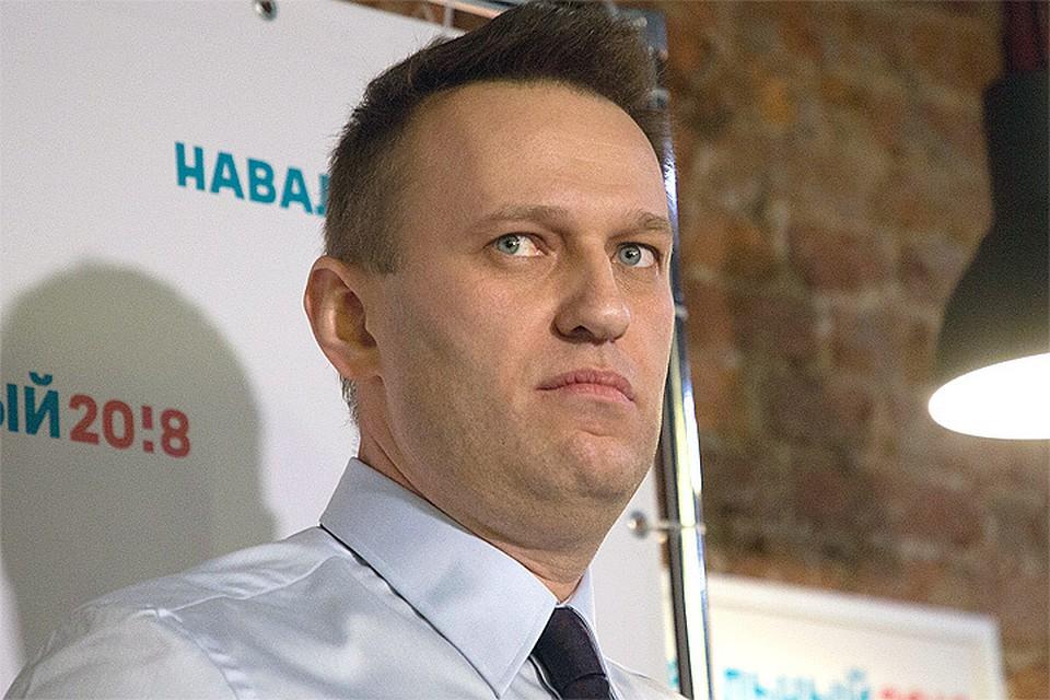 Генеральная прокуратура РФ: УНавального нет законных оснований научастие ввыборах