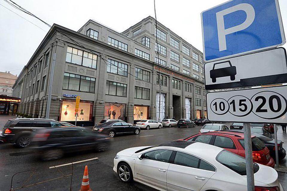 ВПетербурге установили новые наибольшие тарифы наплатную парковку