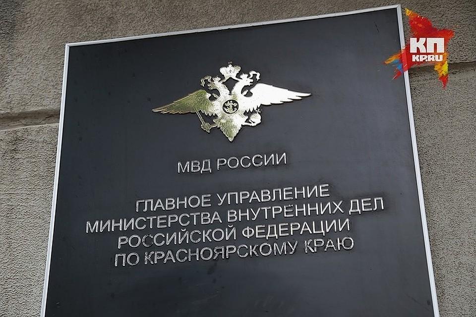 ВКрасноярске злоумышленники похитили исожгли бизнесмена