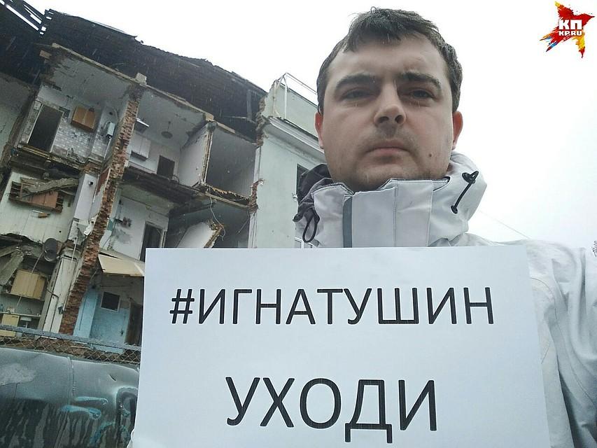 Замглавы администрации Орла Роман Игнатушин оставляет собственный пост