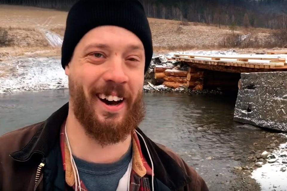 Известный «Весёлый молочник» Джастас Уолкер построил мост вСолонешенском районе