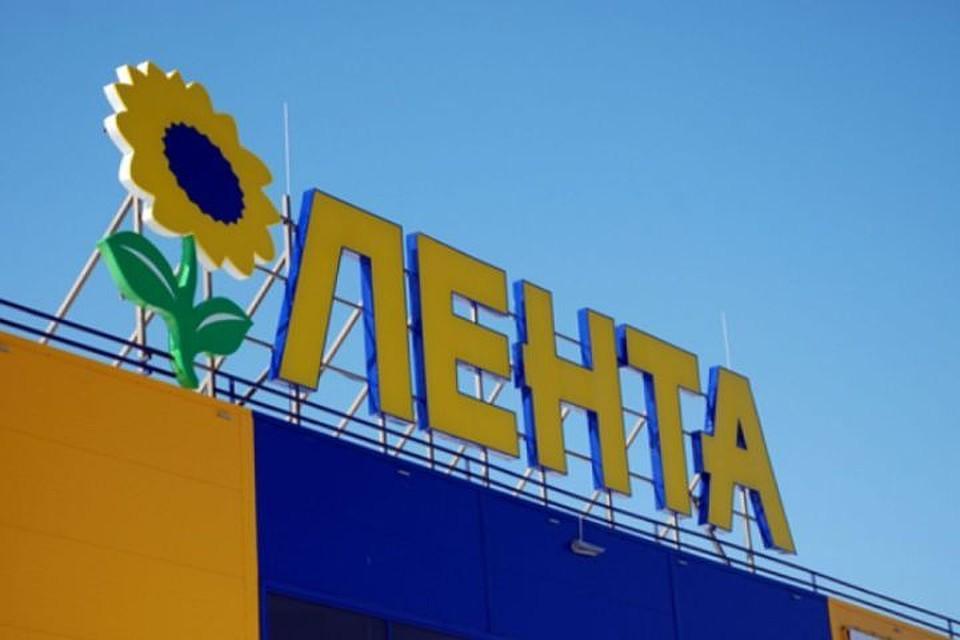 ВПерми открыли 2-ой супермаркет сети «Лента»