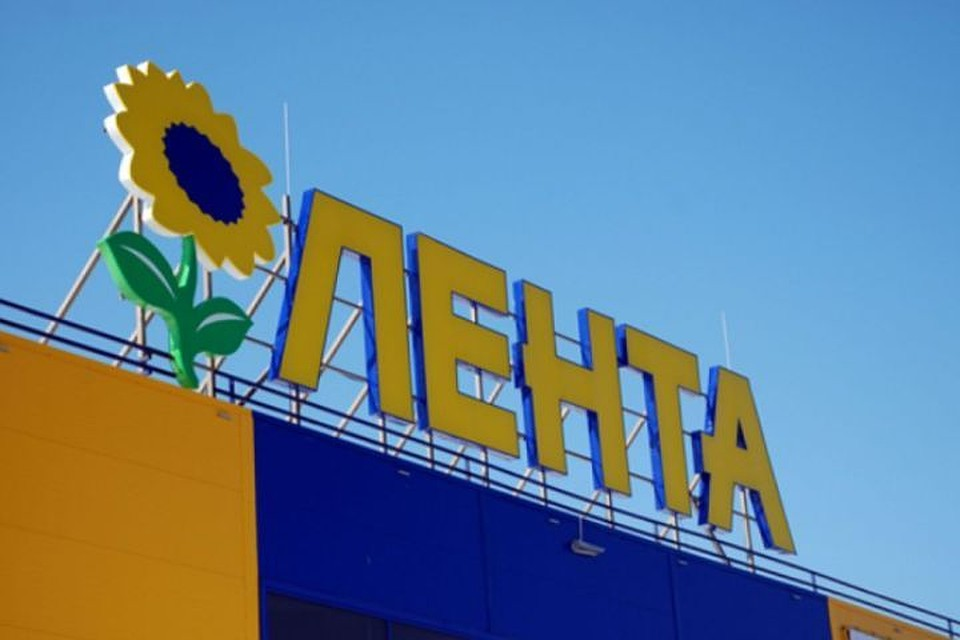 «Лента» объявила оботкрытии 2-го гипермаркета вПерми
