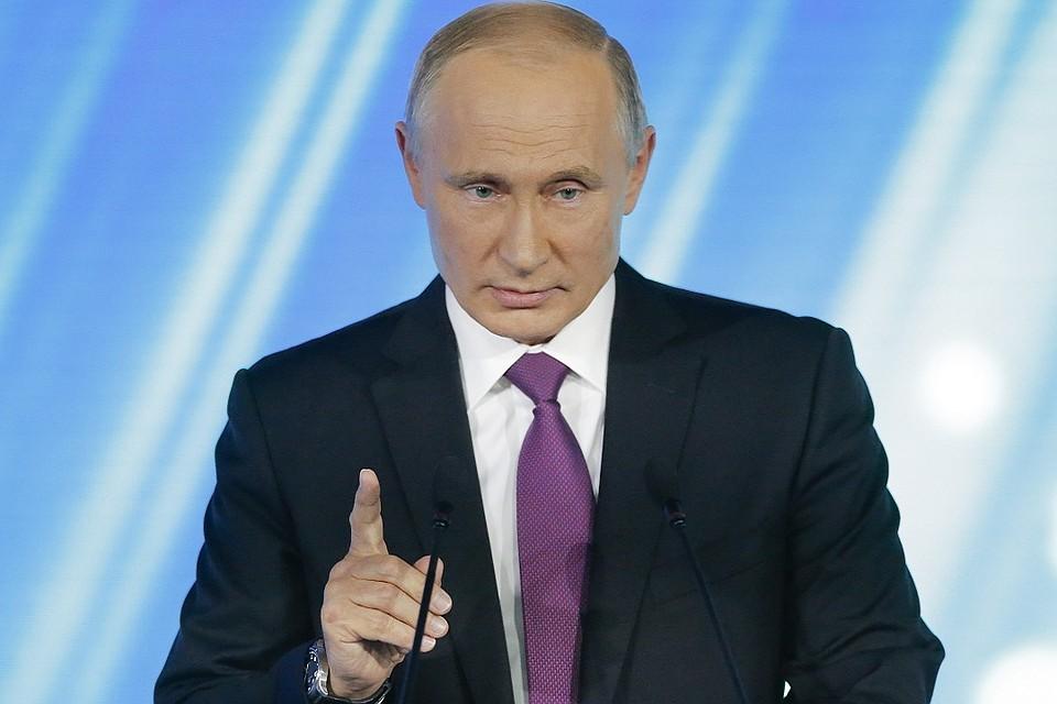 Путин назвал сотрудничество поподдержке инноваций главнейшей задачей АТС